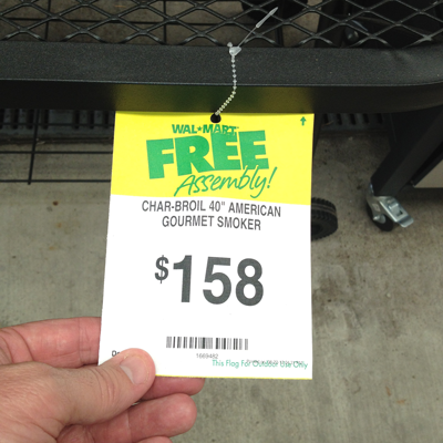 Char-Broil Price